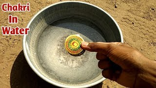 Chakri in water Experiment | Pataka video | Crackers experiment | firecrackers