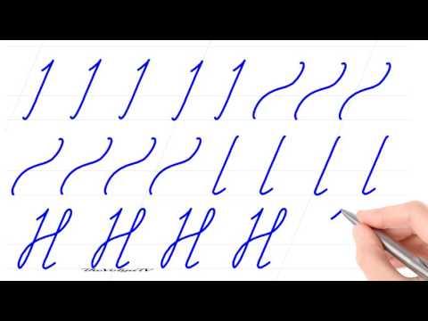 "Русский алфавит. Пишем красиво. Буква ""Н"". Russian Handwriting."