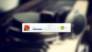 MP3 Player [UI Design For Uyghur] Tutorial