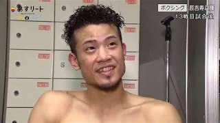 12月17日にエディオンアリーナ大阪第2競技場で行われた第81回ドラマチ...