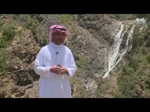 Tourism Saudi Arabia - Baha - Day 05 - Al Arabiya TV