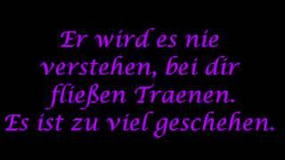 Kay one das spiel (Lyrics)