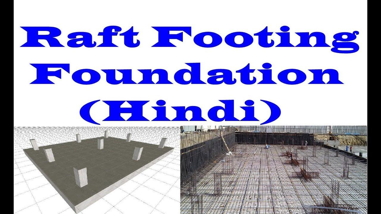 raft foundation bbs (hindi)