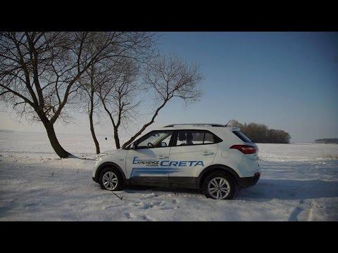 Установка фаркопа на Renault Sandero Stepway 2008 - YouTube