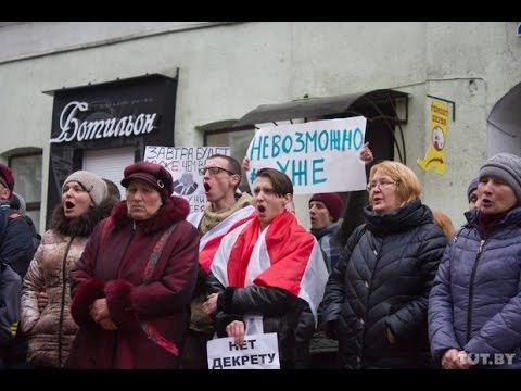 Марш нетунеядцев в Могилеве 15 марта. Онлайн