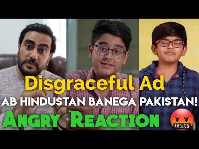 Angry Reaction on Pakistani Kids Ad - Ab Hind Banega Pakistan | Zee News Reply