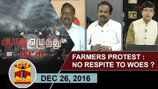 Aayutha Ezhuthu Neetchi 26-12-2016 Farmers Protest : No respite to woes ? – Thanthi TV Show