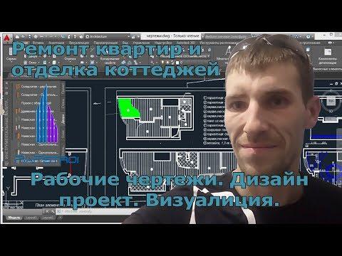 Дизайн Проект квартиры в Санкт-Петербурге. Визуализация квартиры
