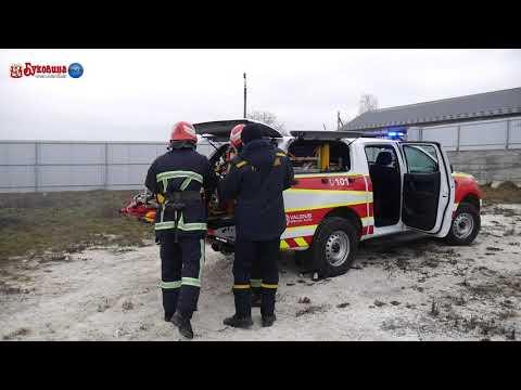 Буковина Онлайн: Рятувальники Заставнівщини, отримали аварійно-рятувальний автомобіль оснащений новітнім обладнанням