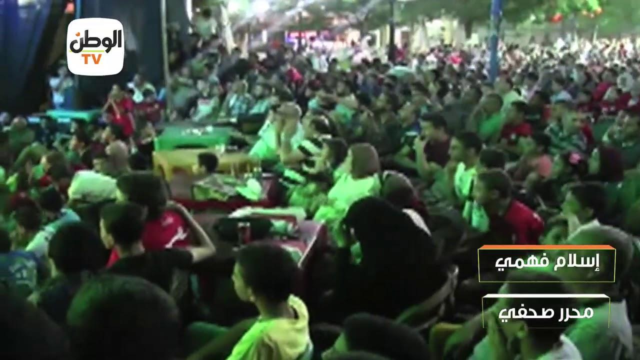 الوطن المصرية:آلاف المشجعين يتابعون مباراة مصر وروسيا بنادي المنيا