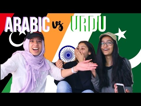 URDU VS ARABIC // LANGUAGE CHALLENGE