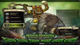 LP по Kings Bounty Crossworlds серия 1 начало...