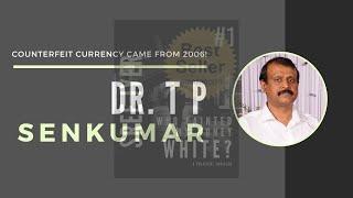 Dr  T P Senkumar, ex DGP Kerala, at the Book launch of WPMMW in Kochi makes stunning revelations