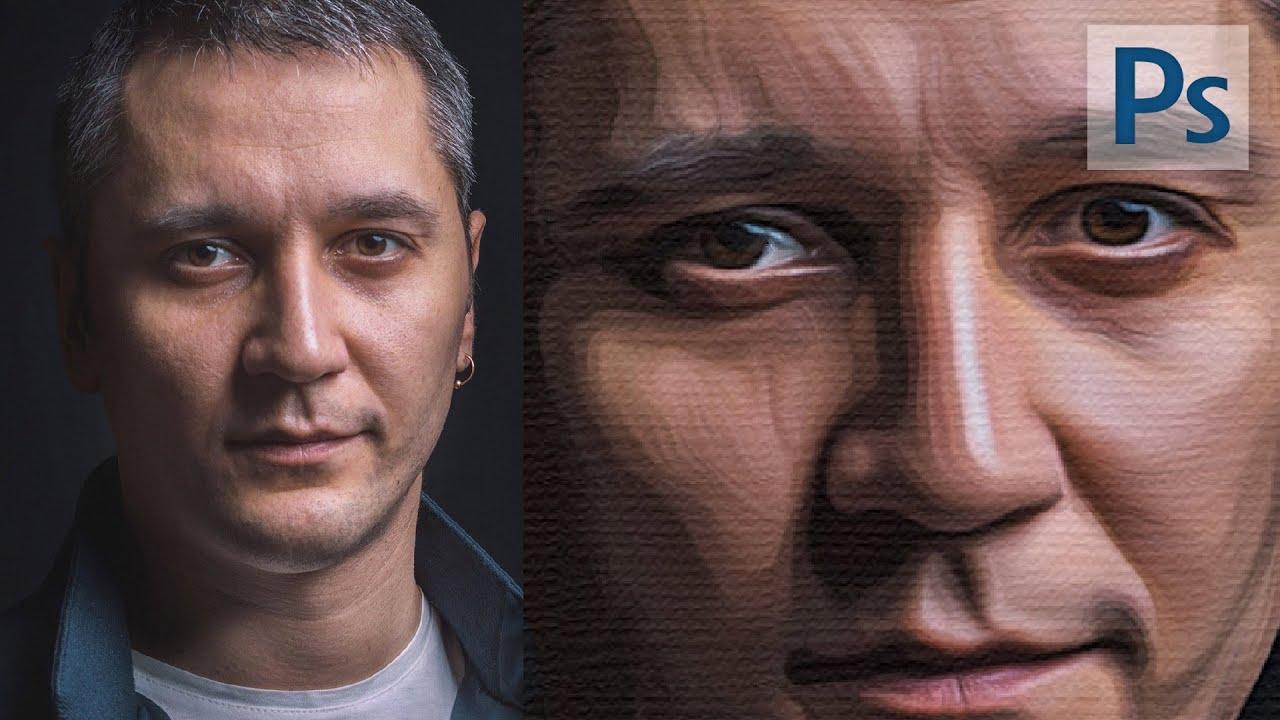 Урок фотошоп Как сделать рисунок из фото в фотошоп за 5 минут ЛЕГКО! |  Фотоазбука