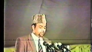 Urdu Nazm ~ Ik Zamana Tha Kay Mera Naam (Jalsa Salana UK 1988)