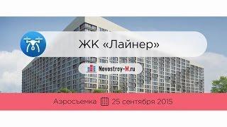 видео ЖК Загорье, Москва — Цены на квартиры, фото, карта