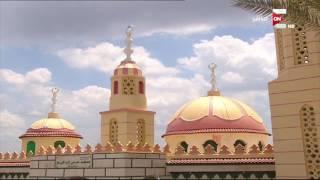 شعائر صلاة الجمعة من مسجد علي إبراهيم ـ 19 مايو 2017