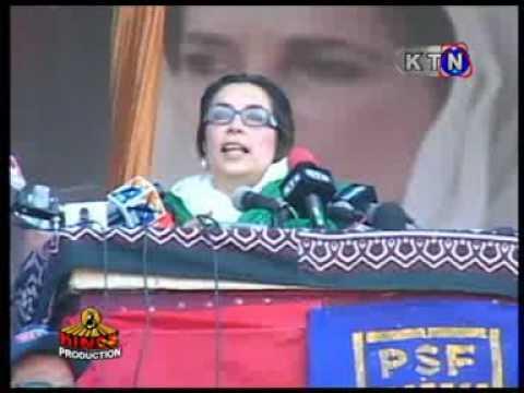 Benazir Bhutto in Mirpur Khas 1 thumbnail