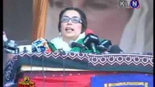 Benazir Bhutto in Mirpur Khas 1