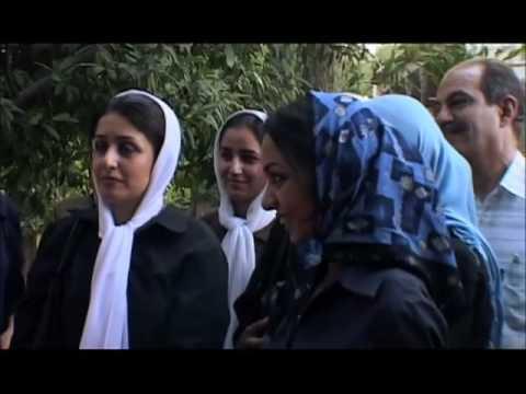 ARUSI: A US-IRANIAN LOVE STORY | Women Make Movies | Trailer