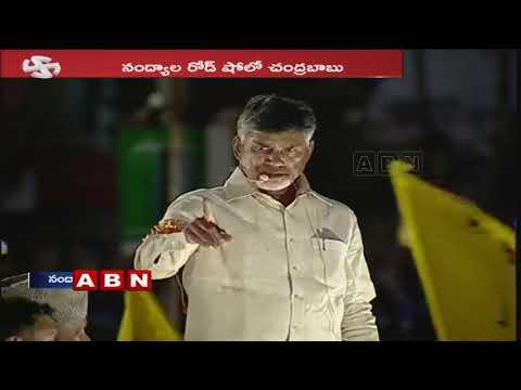 CM Chandrababu Speech at Election Campaign in Nandyal | Slams YS Jagan | Part 2 | ABN Telugu