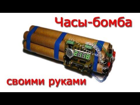 Часы-бомба или Detonator Clock