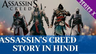 Assassin's Creed story in hindi | assassin creed in hindi | #2 | Episode 2