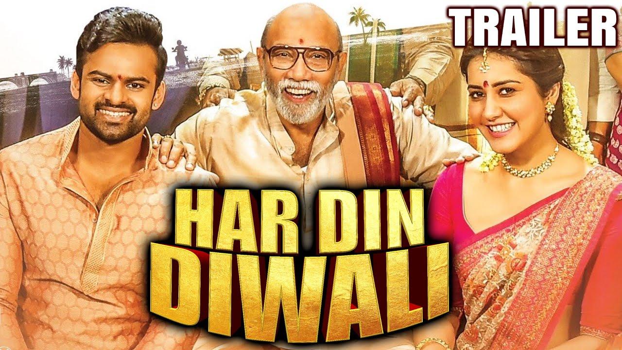 Download Har Din Diwali (Prati Roju Pandage) 2020 Official Trailer Hindi Dubbed |Sai Dharam Tej, Rashi Khanna