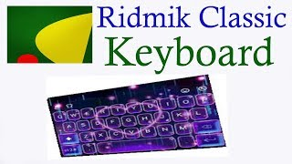 Best Ridmik Classic Keyboard for android app .A to Z screenshot 5