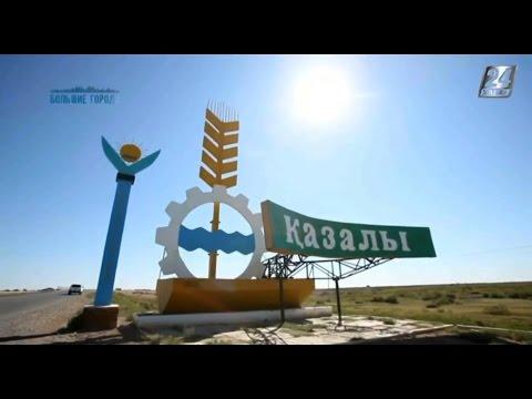 Казалинские чиновники осуждены за многомиллонные хищения