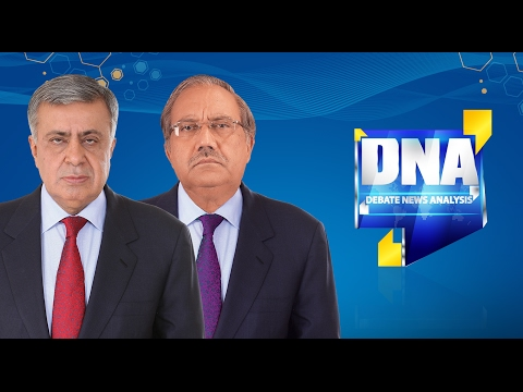Program DNA | Nawaz Government and Agricultural distraction | 2 February 2017 | 24 NEWS HD