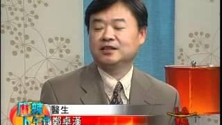 Dr Zheng interview Constipation disease