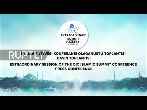 LIVE: OIC holds press conference on extraordinary Jerusalem summit - ENGLISH