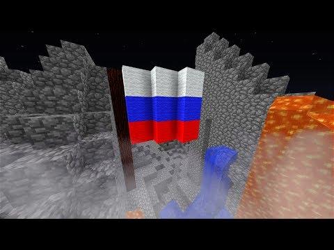 Российские аналоги 2b2t