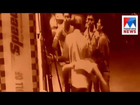 Theft At Petrol Pump In Kozhikode | Manorama News