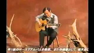 村下孝蔵さんがギターの名手だったことは、ご存知でしょうか?これは親...