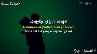 SUPER JUNIOR 슈퍼주니어 '2YA2YAO!' Lyrics [Han|Rom|Ina]