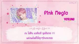 [KARAOKE/THAISUB] Yesung (예성) – Pink Magic