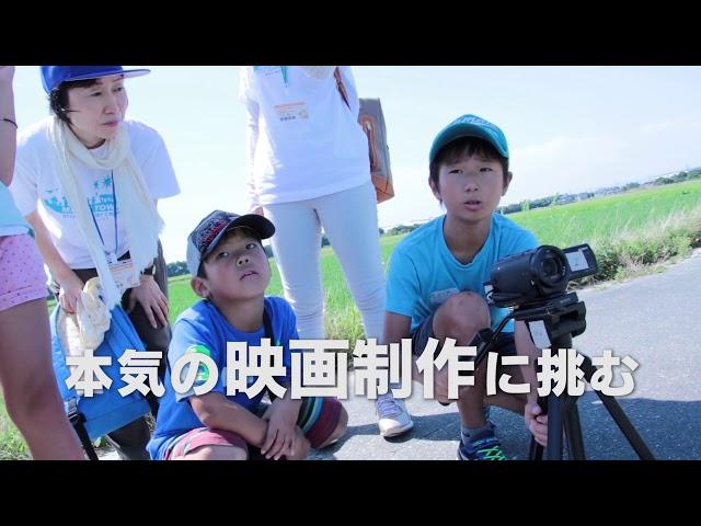 静岡県袋井市で映画を作ります!映画『マジックタウン』予告編