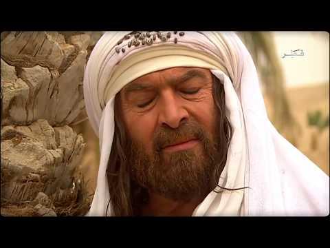 Serie Al-Qa'qa' ibn 'Amr al-Tamimi : episode 04 HD