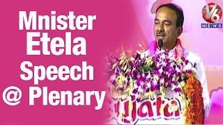 Minister Etela Rajender speech at TRS Plenary meet in Hyderabad (24-04-2015)