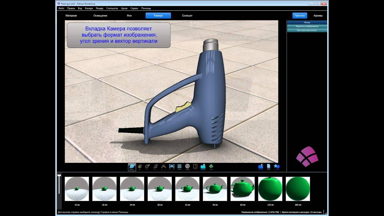 Скачать видео уроки компас 3d с торрента