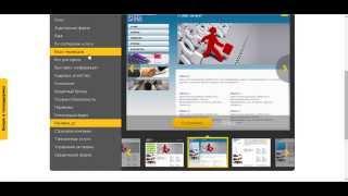 Бесплатный домен и ошибки при создании сайта в конструкторе