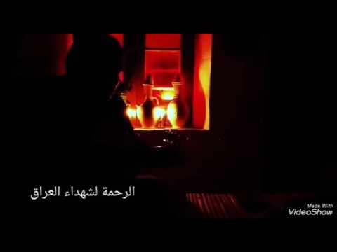 البيت البغدادي للموسيقى Baghdadi Music House