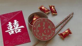 Diy Chinese Papercutting (剪紙/剪纸) Gift Box