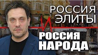 Из Москвы делают Тель-Авив, а из РФ - Шиес. М. Шевченко