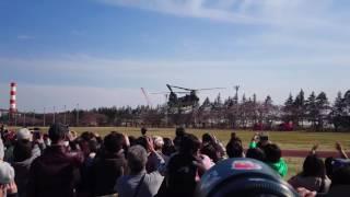 熊谷市航空自衛隊 熊谷基地にて、サクラ  祭りに参加していた CH-47Jの...