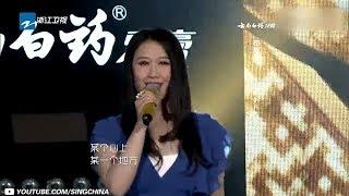 【CLIP】田斯斯《城里的月光》《我爱记歌词》第八季/浙江卫视官方音乐HD/