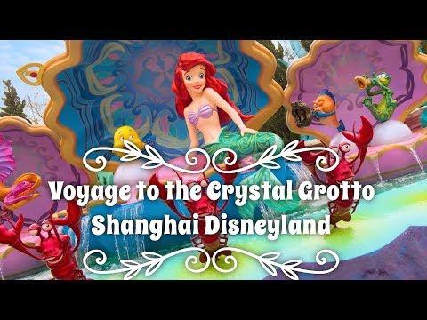 Voyage to the Crystal Grotto 晶彩奇航 Shanghai Disneyland Resort 上海迪士尼