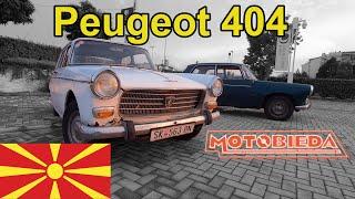 Peugeoty 404 w Macedonii - MotoBieda